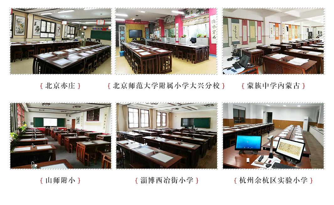 高清互动款_05.jpg